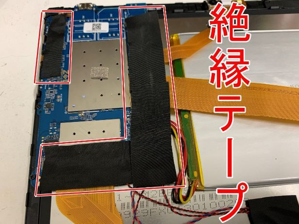 基板が絶縁テープに覆われたDragon Touch Max10