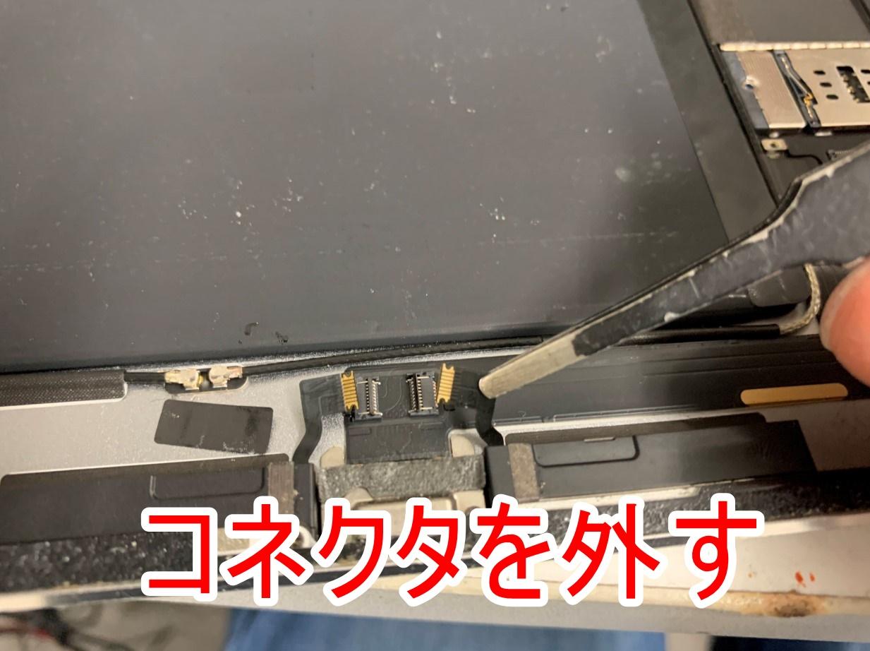 スピーカーケーブルを外したiPad Air2