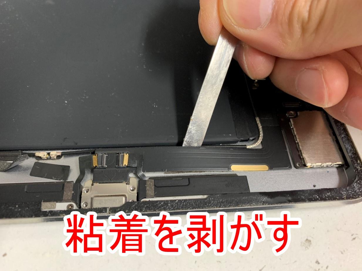 iPad Air2の充電口パーツの粘着を剥がしている