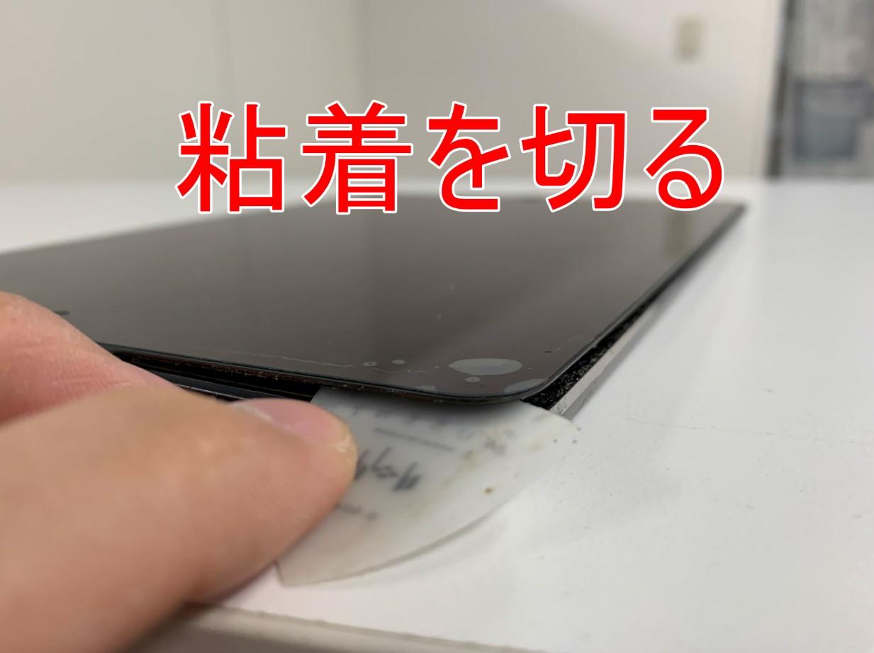 ピックを使ってiPad Air2の画面の粘着を切っている