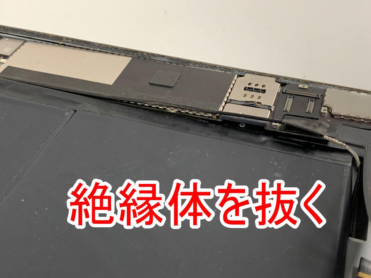 バッテリーと基板の間に挟んだ絶縁体を抜いたiPad Air2