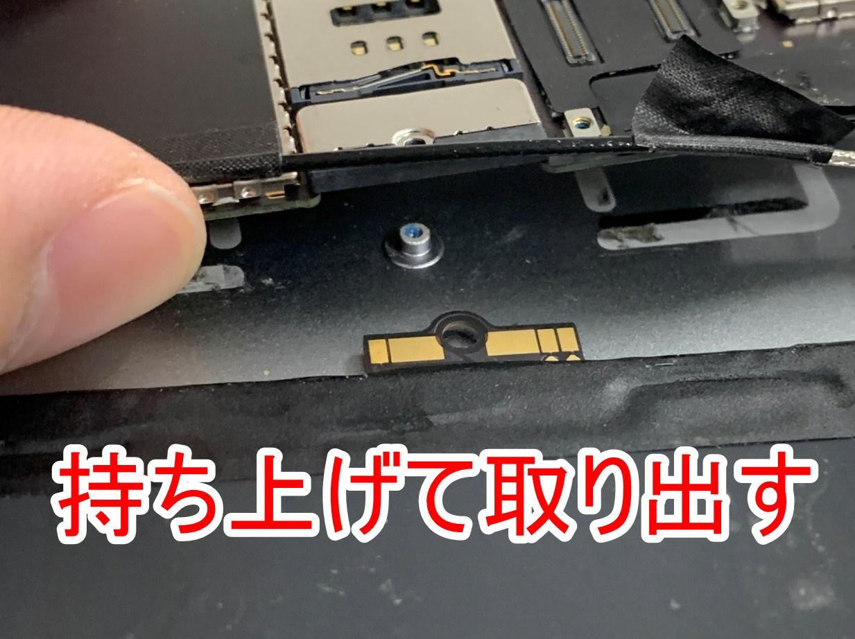 バッテリーを持ち上げて引っかかる部分から取り出したiPad Air2