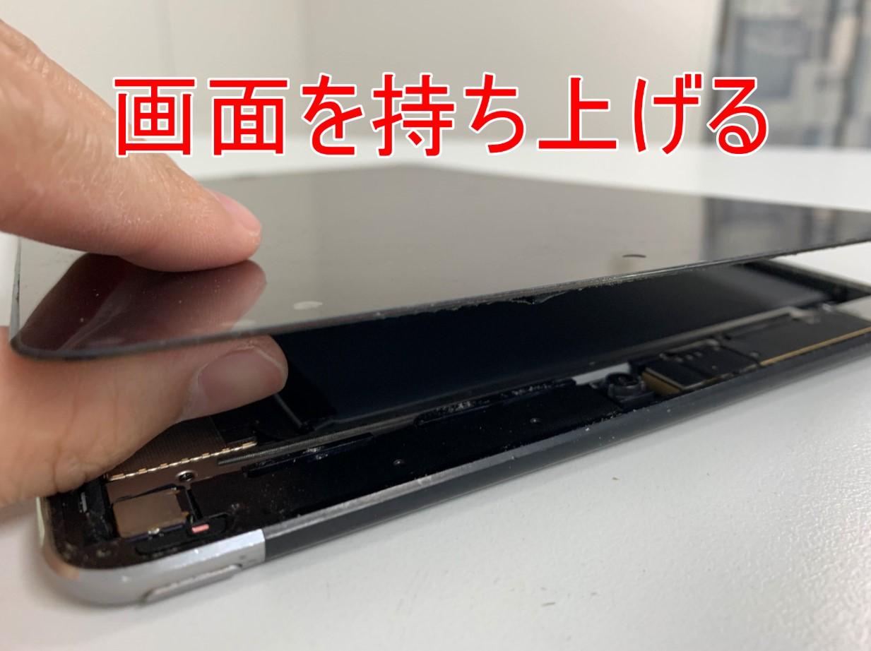 粘着を全て切って画面を持ち上げたiPad Air2