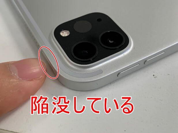 iPad Pro 11 (第2世代)の電源ボタンが陥没