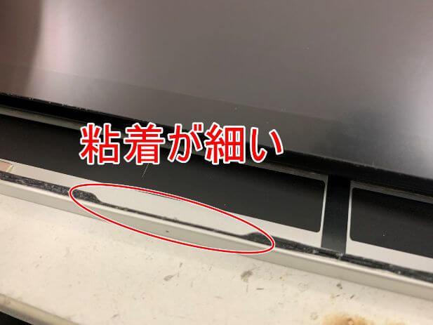 画面の接着部分が細いiPad Pro 11 (第2世代)の一部分