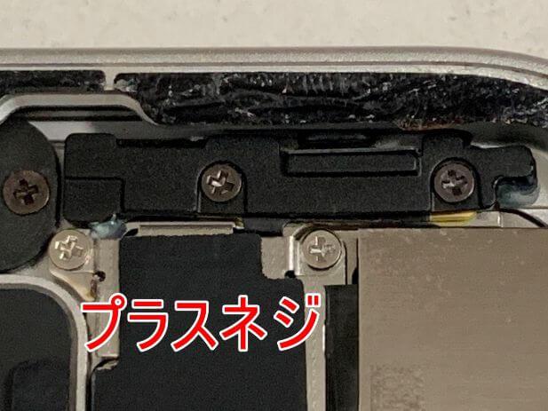 プラスネジが使われているiPad Pro 11 (第2世代)の内部