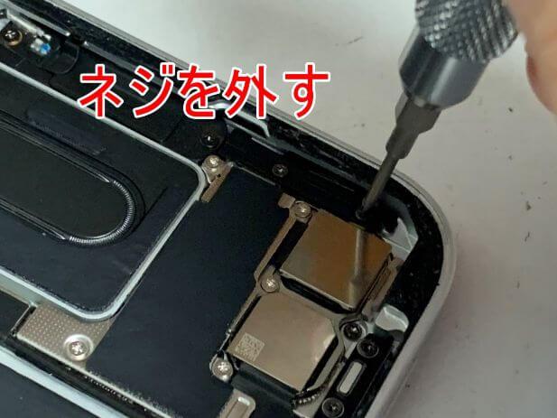 電源ボタンを固定したネジを外しているiPad Pro 11 (第2世代)