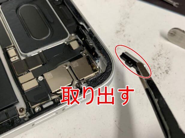 電源ボタンを取り出したiPad Pro 11 (第2世代)