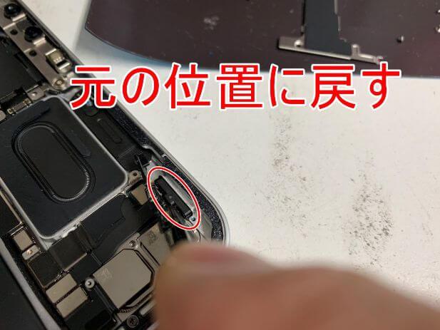 電源ボタンを元の位置に戻しているiPad Pro 11 (第2世代)
