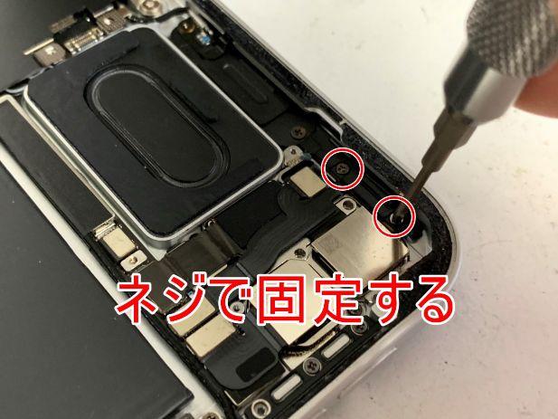 電源ボタンケーブルでネジで固定したiPad Pro 11 (第2世代)