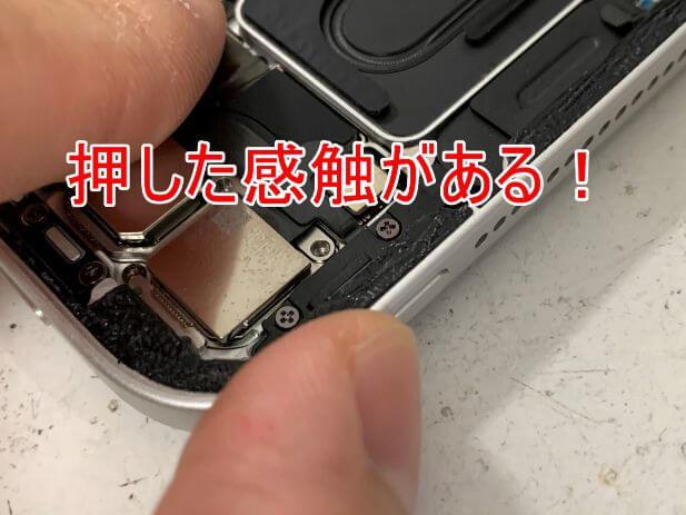 電源ボタンをしっかりと押した感触があるiPad Pro 11 (第2世代)