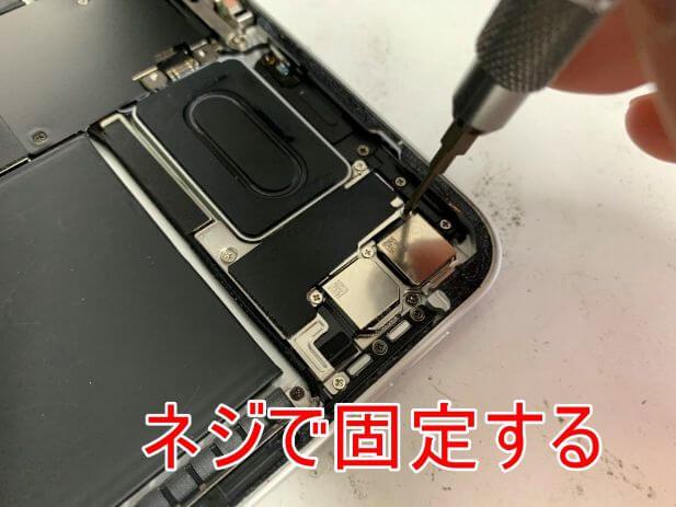 iPad Pro 11 (第2世代)内部の銀板をネジで固定している