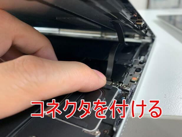FaceIDコネクタを基板に接続しているiPad Pro 11 (第2世代)