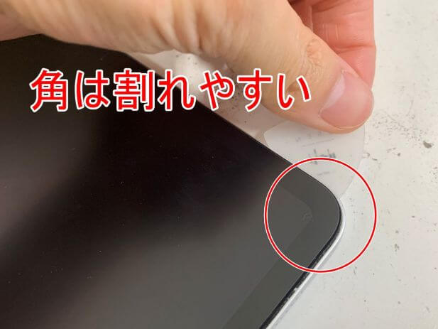 角が割れやすいので注意するiPad Pro 11 (第2世代)の分解