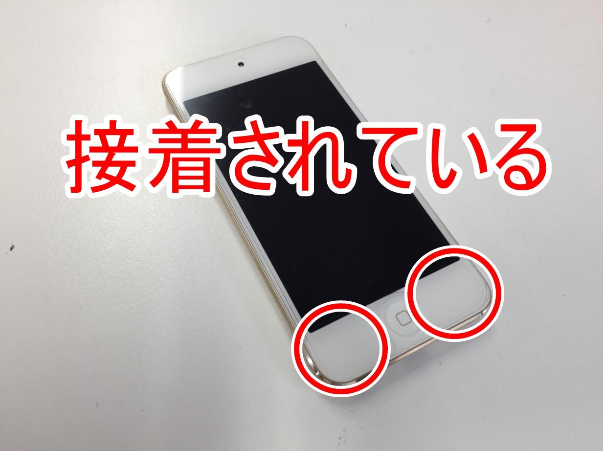 接着されているiPod Touch 第6世代の画面パーツ