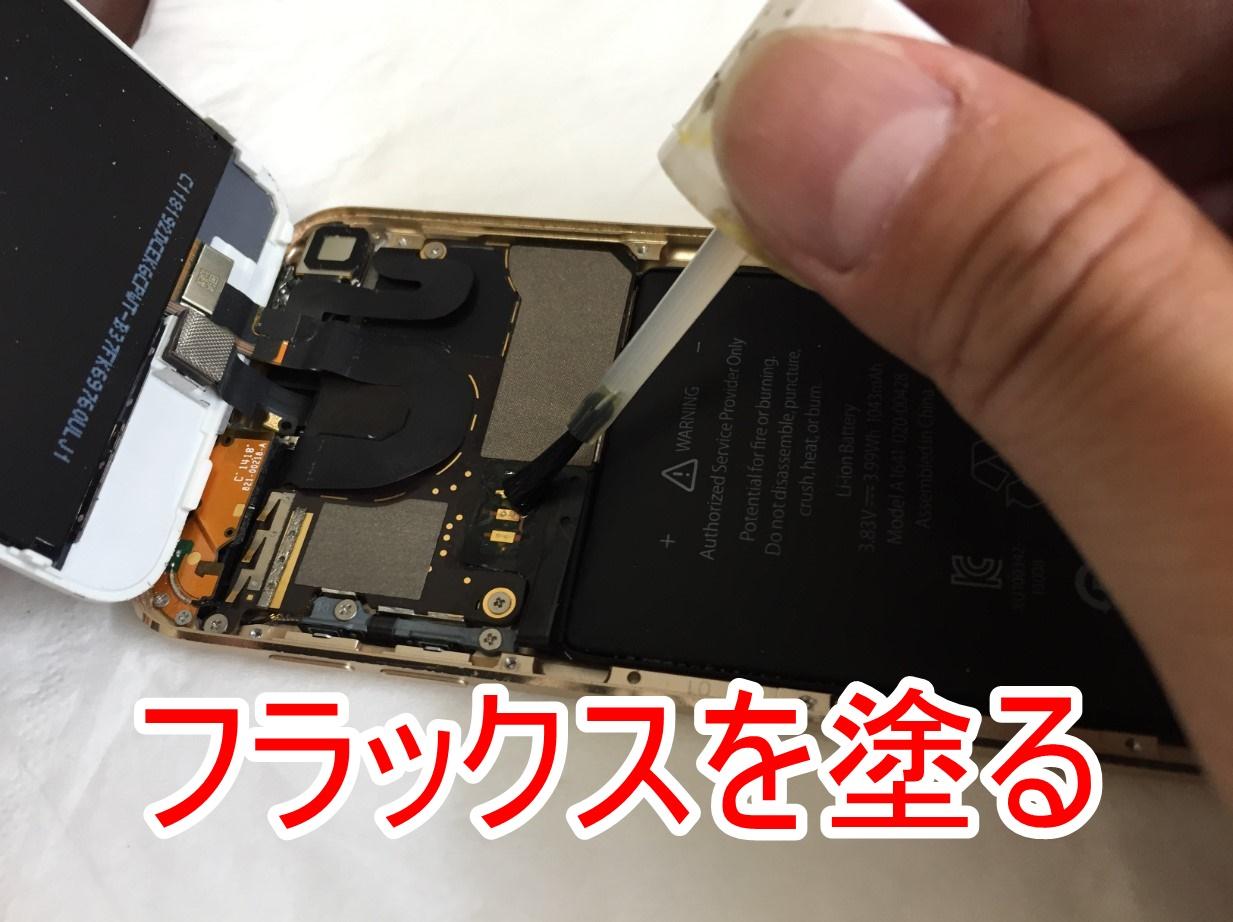 バッテリーの接点にフラックスを塗ったiPod Touch 第6世代