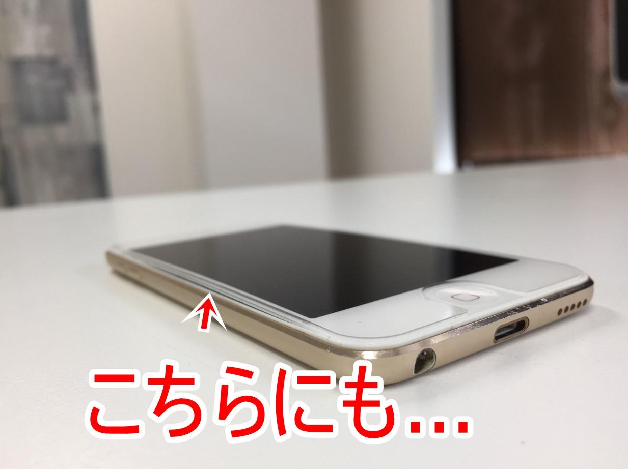 反対側にもバッテリー膨張による隙間があるiPod Touch 第6世代