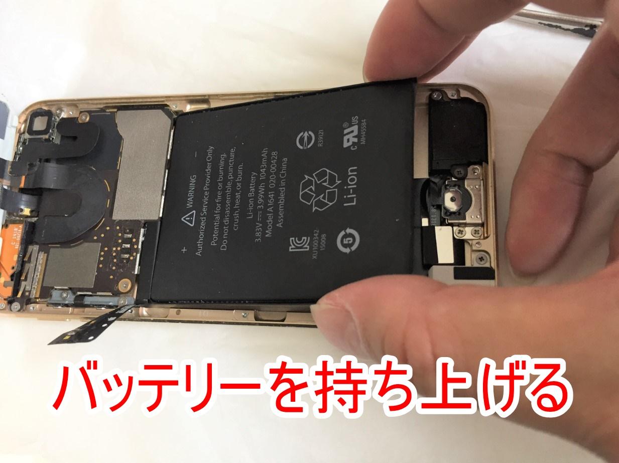 本体からバッテリーを持ち上げたiPod Touch 第6世代