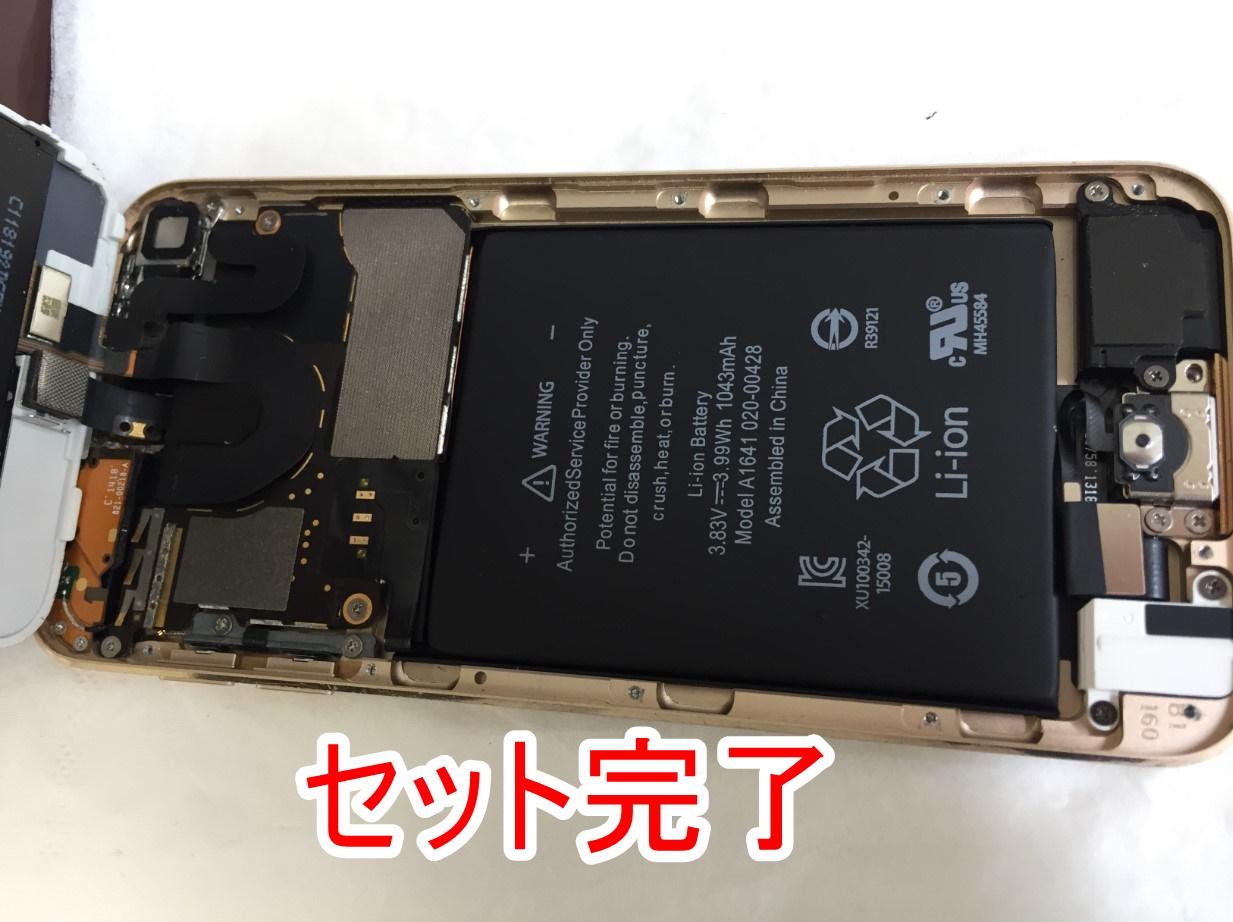 本体フレームにセット完了したiPod Touch 第6世代
