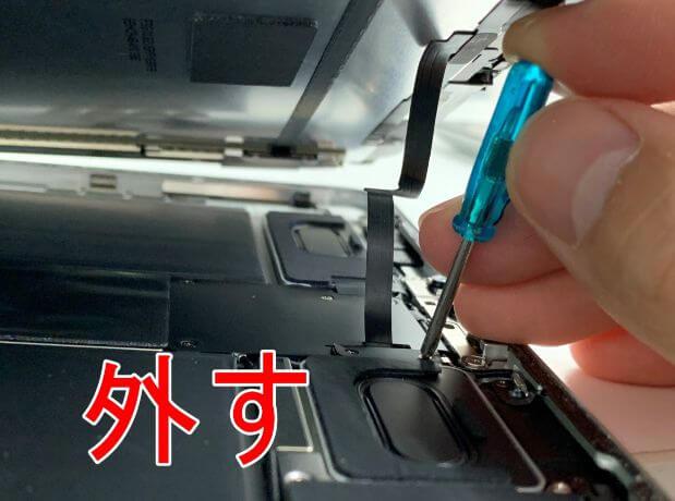 ケーブルを固定したプレートを外しているiPad Pro11 第2世代