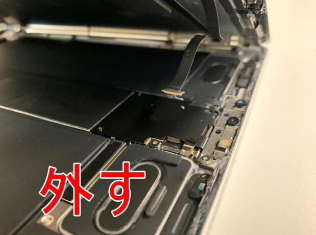 FaceIDセンサーケーブルを外したiPad Pro11 第2世代