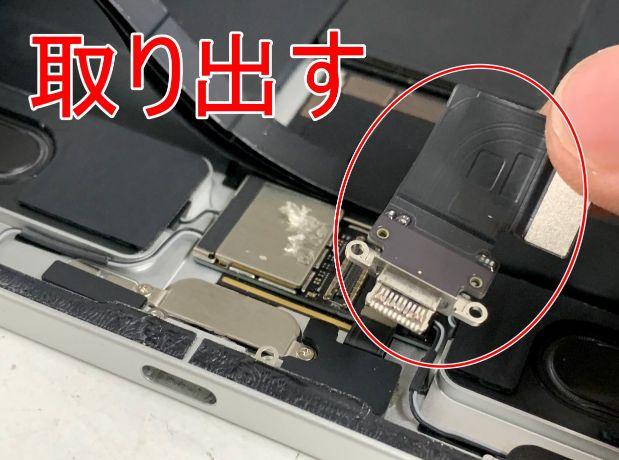 充電口パーツを取り出したiPad Pro11 第2世代