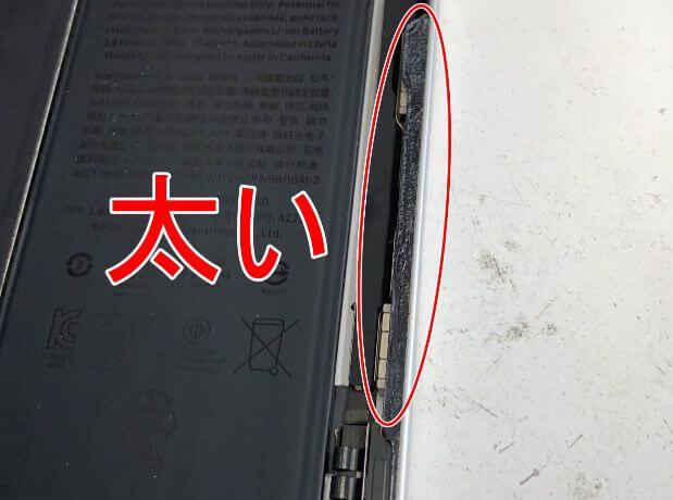 iPad Pro11 第2世代の画面を固定する粘着テープが太い箇所