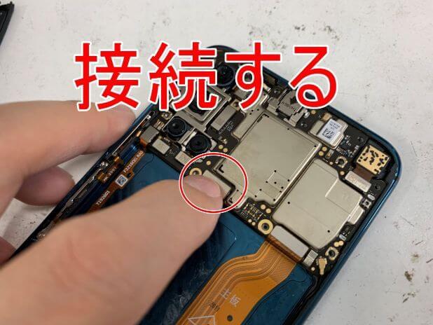 画面パーツコネクタを基板に接続したnova 5T
