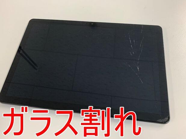 ガラスが割れたLenovo IdeaPad Dust Chromebook