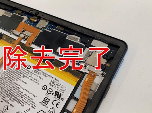 別の箇所も粘着を除去したLenovo IdeaPad Dust Chromebook