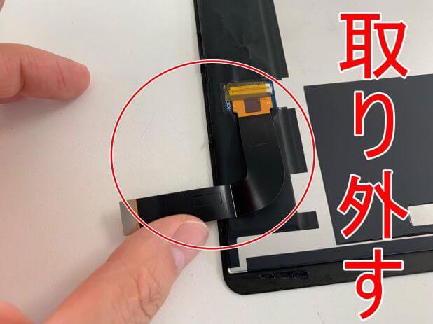 Lenovo IdeaPad Dust Chromebookの画面パーツと基板を接続するケーブル