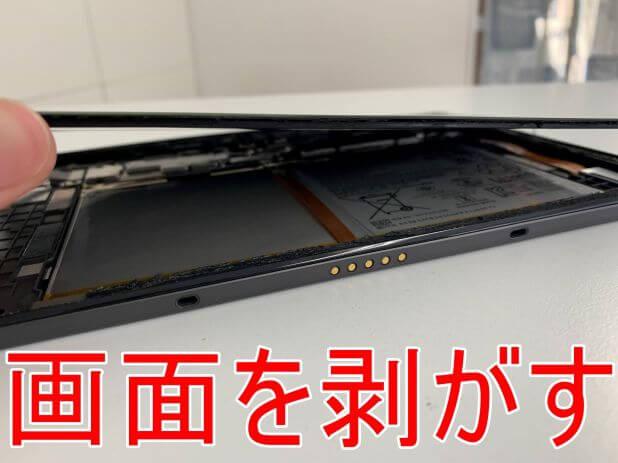 画面を剥がしたLenovo IdeaPad Dust Chromebook