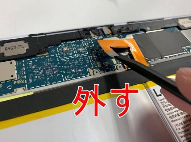 バッテリーコネクタを外したNEC LAVIETab E PC-TE510JAW