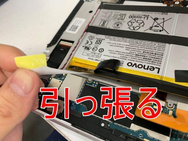 バッテリー固定シールを引っ張っているNEC LAVIETab E PC-TE510JAW