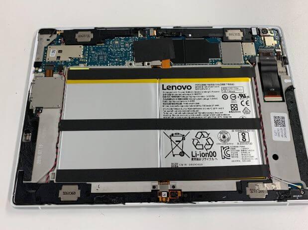 NEC LAVIETab E PC-TE510JAWの内部