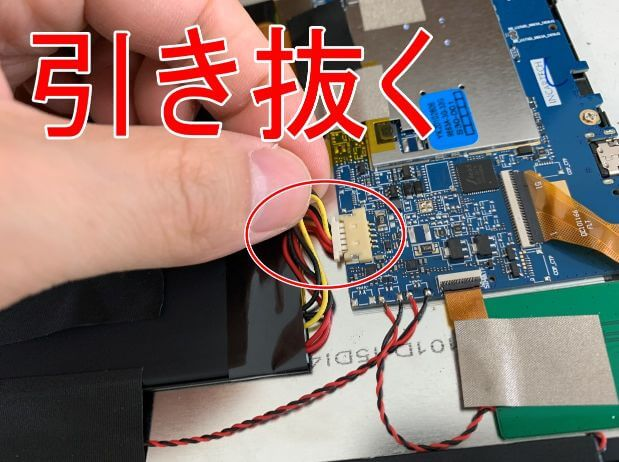 バッテリーコネクタを引き抜いたVANKYO MatrixPad S30