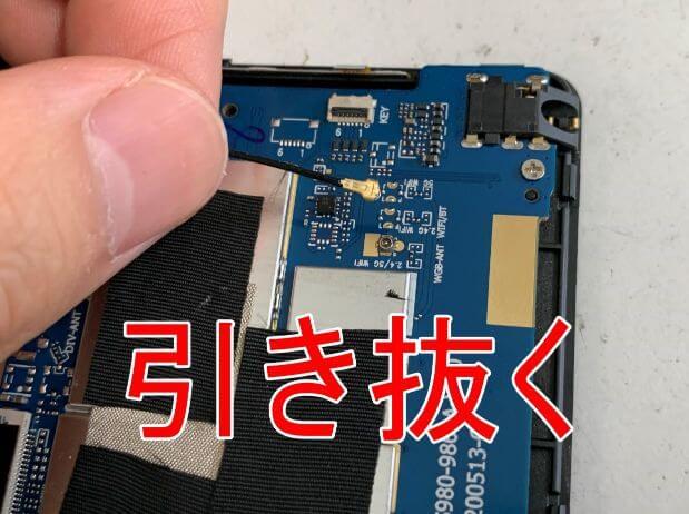 アンテナを引き抜いたVANKYO MatrixPad S30