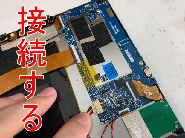 基板にケーブル類を接続したVANKYO MatrixPad S30