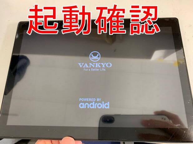 起動確認を行っているVANKYO MatrixPad S30