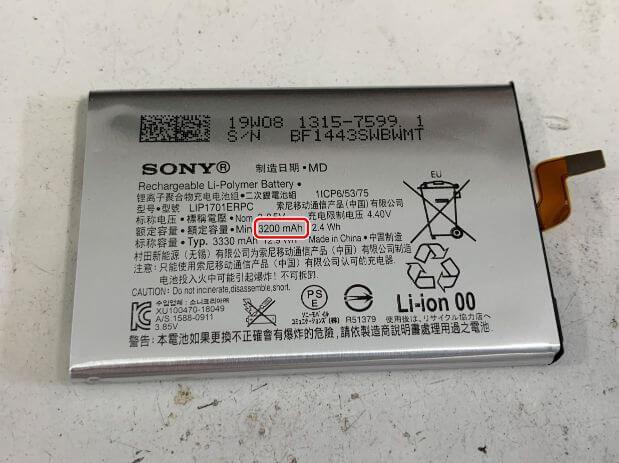 Xperia1のバッテリー容量は3200mAh