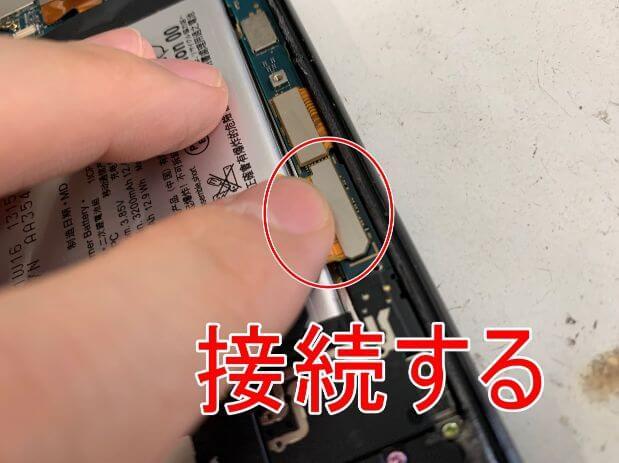 コネクタを基板に接続したXperia1