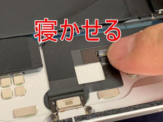 充電口パーツのツメを寝かせて固定したiPadAir 第4世代