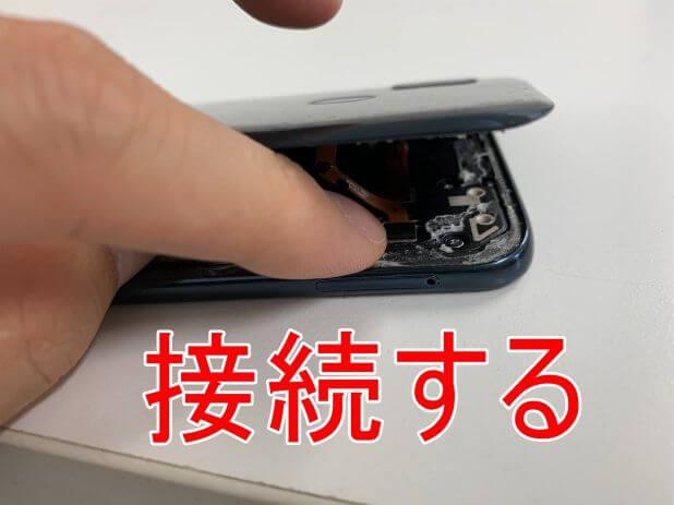 指紋認証ケーブルを基板に接続しているGalaxy A30