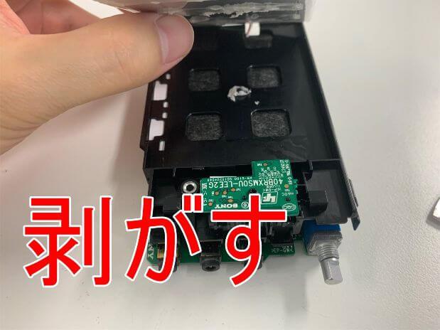 フレームからバッテリーを剥がしたヘッドホンアンプPHA-3