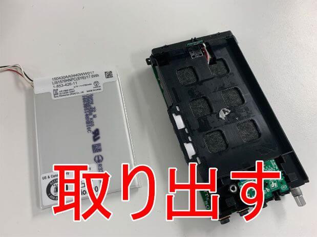フレームからバッテリーを取り出したヘッドホンアンプPHA-3