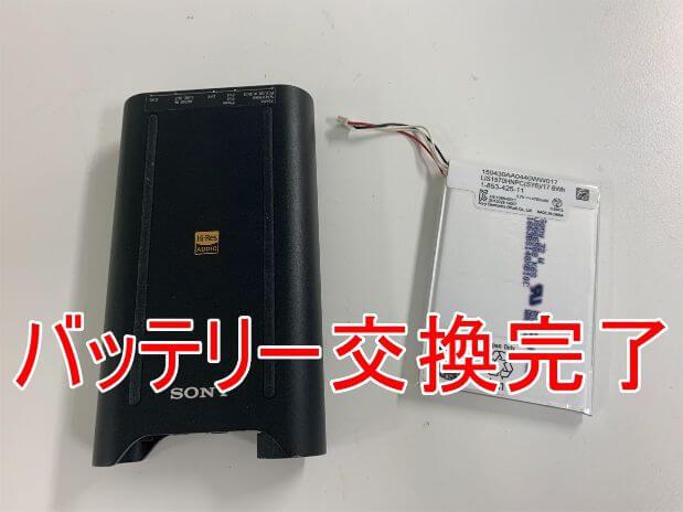 バッテリー新品交換修理後のヘッドホンアンプPHA-3