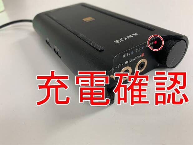 充電確認しているヘッドホンアンプPHA-3