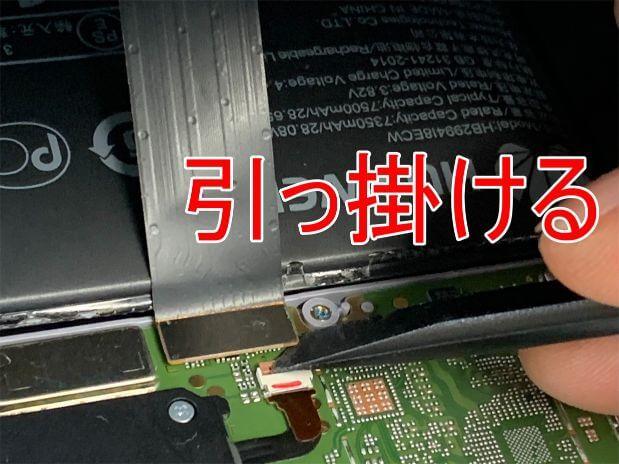 画面パーツにプラスチック製のヘラを引っ掛けたMediaPad M5 lite 10.5