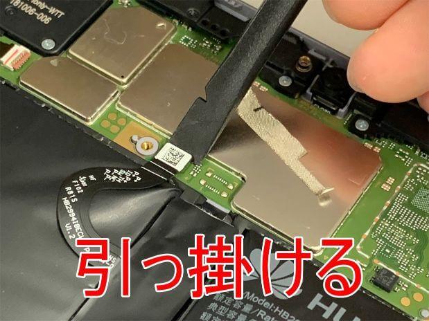 バッテリーコネクタに外しているMediaPad M5 lite 10.5