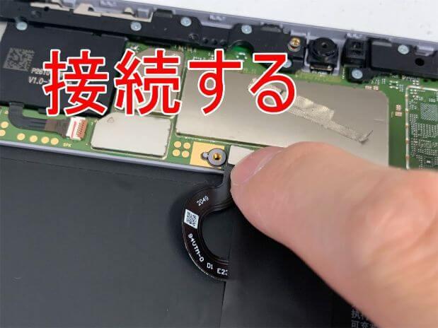 本体にバッテリーコネクタをセットしたMediaPad M5 lite 10.5